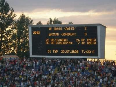 «Євро-2012» у Львові
