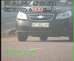 авто голови Надвірнянської районної ради
