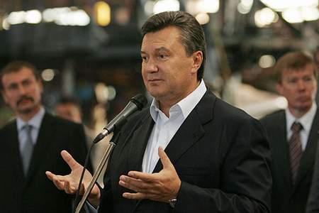 Калуш Янукович