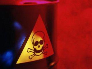 Токсичні відходи Калуш